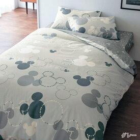 【送料無料】【Disney】ディズニー 綿100%の掛け布団カバー 「グレー」 ◆ ダブル ◆ ◇ 寝具 布団 ベッド カバー 掛布団 掛けカバー 布団カバー 掛け布団 bed ファブリック ◇