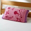 【Disney】ディズニー のびのび枕カバー 「ミニーマウス」 ◆ ミニーマウス ◆ ◇ 寝具 布団 ベッド カバー 枕 カバー ピロー ピローケース bed ファブリック ミニーの日 ◇