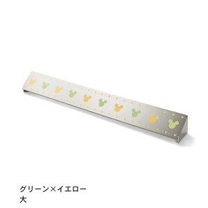 【Disney】ディズニー 排気口カバー 「グリーン×...