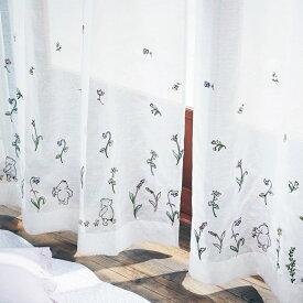 裾刺繍ボイルカーテン(くまのプーさん) ◇ カーテン リビング 寝室 子供部屋 レース おしゃれ デザイン かわいい ◇