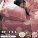 【 Disney 】 ディズニー ボックスシーツ シングル ◆ アイボリー ベージュ ピンク ◆◇ メルトロ 洋式 ベッドカバー …