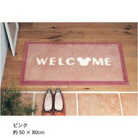 【Disney】ディズニー 洗えるふわふわ玄関マット[日本製] 「ピンク」 ◆ 約40×65 ◆ ◇ 玄関 マット エントランス 入口 おしゃれ かわいい デザイン ◇