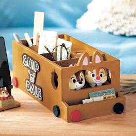 【Disney】ディズニー バス型 卓上 小物 収納 「チップ&デール」 ◇ 収納 雑貨 小物入れ インテリア リビング テーブル デスク ペン立て リモコンラック 整理 整頓 かわいい オシャレ ◇
