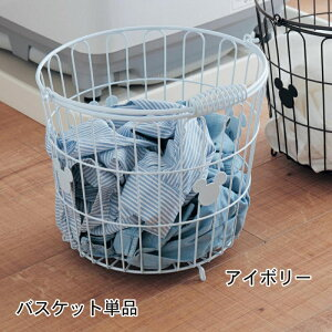 【Disney】ディズニー ランドリーバスケット 「アイボリー」 ◆ フルセット ◆ ◇ 家具 収納 ランドリー 洗面 脱衣 洗濯 乾燥 ドラム 式 機 ◇