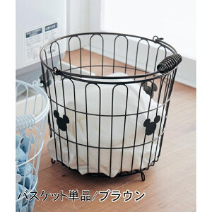 【Disney】ディズニー ランドリーバスケット 「ブラウン」 ◆ フルセット ◆ ◇ 家具 収納 ランドリー 洗面 脱衣 洗濯 乾燥 ドラム 式 機 ◇