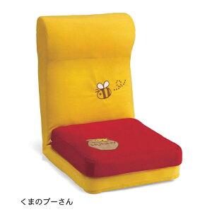 【Disney】ディズニー クッション付き座椅子 「く...