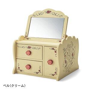【送料無料】【Disney】ディズニー メイクボックス...
