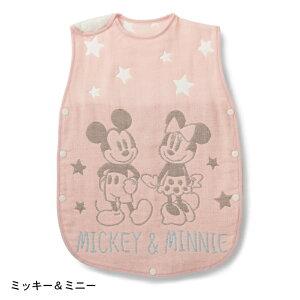 【Disney】ディズニー 綿100%今治産6重ガーゼ...
