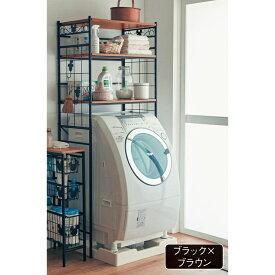 ランドリーラック ◇ 家具 収納 ランドリー 洗面 脱衣 洗濯 乾燥 ドラム 式 機 ◇