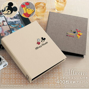 【Disney】 ディズニー 400枚収納アルバム(選べるキャラクター) 「ミッキーマウス くまのプーさん」 ◇ ベルメゾン アルバム ファイル 収納 おしゃれ 写真 大量 大容量 400枚 写真アルバム ◇