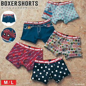 【Marvel】マーベル メンズボクサーパンツ(前とじ) 「マーベル(デニム風ポケット)」 ◆ M L LL 3L ◆ ◇ メンズ トランクス パンツ 下着 インナー プレゼント 父の日 ◇