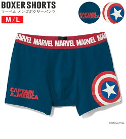 【Marvel】マーベル メンズボクサーパンツ(前とじ)「マーベル」 「キャプテン・アメリカ(シールド)」 ◆ M L LL 3L ◆ ◇ ベルメゾン メンズ ファッション 肌着 インナー 下着 パンツ トランクス ブリーフ ◇