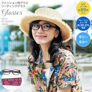 【Disney】 ディズニー ファッション用グラス・リーディンググラス(メラニンレンズ使用) 「ピンク(ミッキーマウス)」 ◆ 度なし +1.00 +1.50 +2.00 ◆ ◇ ベルメゾン サングラス 眼鏡 めがね