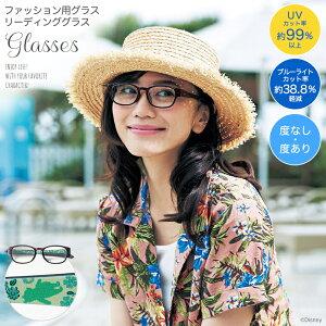 【Disney】 ディズニー ファッション用グラス・リーディンググラス(メラニンレンズ使用) 「くまのプーさん」 ◆ 度なし +1.00 +1.50 +2.00 ◆ ◇ ベルメゾン サングラス 眼鏡 めがね メガネ 女性