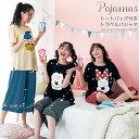 【Disney】 ディズニー トートバッグ付きトラベルパジャマ(選べるキャラクター) 「ミッキーマウス」 ◆ S M L LL 3L…