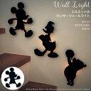 【Disney】 ディズニー シルエットのセンサーウォールライト(選べるキャラクター) 「ミッキーマウス」 ◇ ベルメゾン 照明 ライト ランプ 器具 ◇