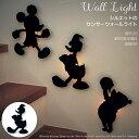 【Disney】 ディズニー シルエットのセンサーウォールライト(選べるキャラクター) 「ドナルドダック」 ◇ ベルメゾン 照明 ライト ランプ 器具 ◇
