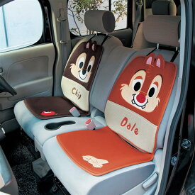 【Disney】 ディズニー メッシュ素材の快適シートクッション(選べるキャラクター) 「チップ」 ◇ ベルメゾン カー用品 カーグッズ 車用品 カーシートカバー クッション 汚れ 防止 ◇
