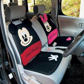 【Disney】 ディズニー メッシュ素材の快適シートクッション(選べるキャラクター) 「ミニーマウス」 ◇ ベルメゾン カー用品 カーグッズ 車用品 カーシートカバー クッション 汚れ 帽子 ◇