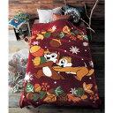 【Disney】 ディズニー なめらかマイクロファイバー毛布(選べるキャラクター) 「チップ&デール(クリスマス)」 ◇ ベルメゾン 寝具 布団 ベッド ふとん 毛布 ブランケット あったか bed ◇
