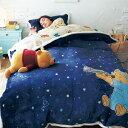 【Disney】 ディズニー マイクロファイバーのアップリケ付き掛け布団カバー「くまのプーさん」 ◆ ダブル ◆ ◇ ベルメゾン 寝具 布団 ベッド カバー 掛布団 掛けカバー 布団カバー 掛け布団 bed ファブリック ◇