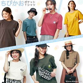 【Disney】 ディズニー ちびカオポケットTシャツ(選べるキャラクター) 「ミッキーマウス(ブラウン)」 ◆ S M L LL 3L ◆ ◇ ベルメゾン レディース ファッション カットソー トップス Tシャツ ◇