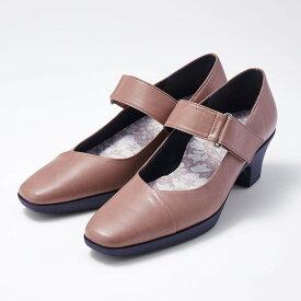 【最大20%OFFクーポン発行中】【送料無料】ベルトパンプス[日本製] 「モカピンク」 ◆ E 3E ◆ ◇ 靴 レディース 女性 シューズ パンプス 仕事 オフィス ◇