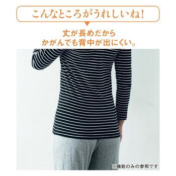 綿混あったかインナー・三分袖レディース「ブラック」