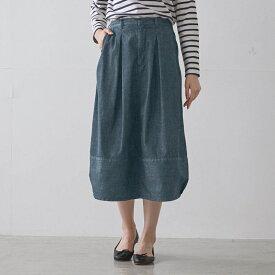 【送料無料】コクーンスカート 「デニム」 ◆ S M L LL ◆ ◇ レディースファッション レディース スカート ロング マキシ丈スカート ベルメゾン ◇