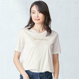 綿100%ピマコットン大人のキレイめロゴTシャツ 「オフホワイト」 ◆ S M L LL 3L ◆ ◇ ベルメゾン レディース ファッション カットソー トップス Tシャツ ◇