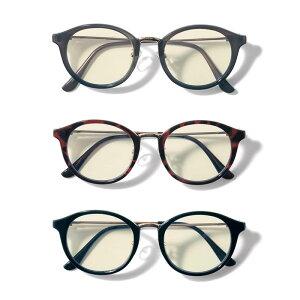 伊達めがね風UVサングラス ◇ ベルメゾン サングラス 眼鏡 めがね メガネ 女性 レディース アイウェア おしゃれ ◇