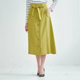 春らしいきれい色のフロントボタン スカート 「イエローグリーン」 ◆ S M L ◆ ◇ ベルメゾン レディースファッション レディース スカート ロング マキシ丈 スカート ◇