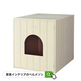 【BELLE MAISON】ベルメゾン 猫用トイレ収納カバー 「アイボリー」 ◇ ペット 用品 グッズ◇