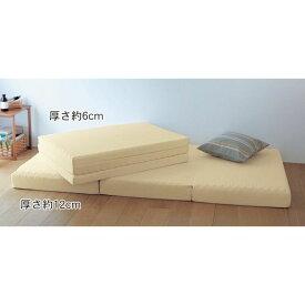 腰を支えて厚さの選べるバランスマットレス(ふつう) ◆約6cm セミダブル◆ ◇ 寝具 布団 ベッド マットレス マット bed ◇