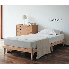 10分で組み立てられるタモ材のすのこベッド 「ナチュラル」