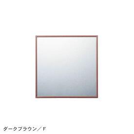 ベルメゾン スリムフレームのウォールミラー 「ダークブラウン」◆F・42×42(幅(cm))◆◇ 家具 収納 ミラー 鏡 スタンド 姿見 身支度 ◇