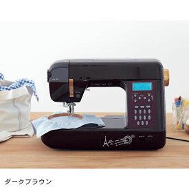 【BELLE MAISON】ベルメゾン 文字縫い・刺繍・絵文字まで縫える最強コンピュータミシン 「ダークブラウン」