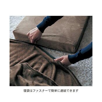 ベルメゾンもっちりとしたもたれごこちのワイド背もたれ座椅子◆寝袋付き(サイズ)◆◇収納座椅子いすリビング◇