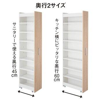 リバーシブルキッチン隙間ワゴン(幅10/15/20/30cm)