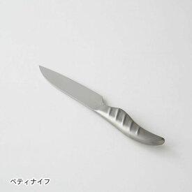 【BELLE MAISON】ベルメゾン 握りやすさにこだわったステンレス包丁[日本製] ◆ペティナイフ◆ ◇ キッチン 調理 用具 グッズ 用品 包丁 道具 ツール ◇