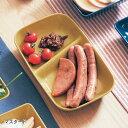 ベルメゾン 深めですくいやすい仕切りプレート[日本製] 「 マスタード 」 ◇ 皿 食器 キッチン ワンプレート ランチ…