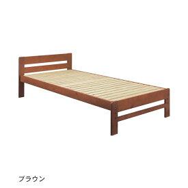 角に丸みをもたせた高さ調整式すのこベッド 「ブラウン」◆シングル/101(タイプ幅(cm))◆ ◇ 寝具 ベッド 本体 bed ◇