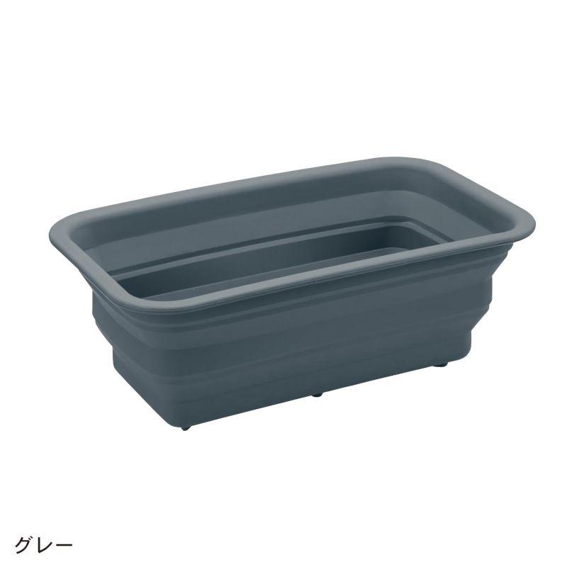 【BELLE MAISON】ベルメゾン 折りたためるシリコーンゴム製スリム洗い桶 「グレー」 ◇ キッチン 調理 用具 グッズ 用品 シンク 水回り 水まわり 流し 収納 洗い桶 洗いもの 洗い物 新生活 ◇