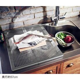 ベルメゾン スペース広く使える頑丈スライドボード ◆約47(奥行(cm))◆◇ 水切り カゴ ラック シンク 食器 水きり 奥行 収納 キッチン 皿◇