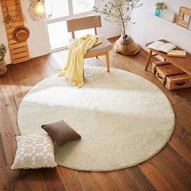 ベルメゾン ふわふわなめらかタッチの洗えるシャギーラグ 「アイボリー」◆約185×185(サイズ(cm) )◆ ◇ カーペット 敷物 リビング おしゃれ デザイン 絨毯 じゅうたん マット 汚れ 傷 ◇
