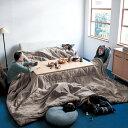 ベルメゾン 超BIG こたつ布団 「 グレージュ 」◇ 家族 友達 パーティ 団らん 毛布 大きい BIG 炬燵 布団 ふとん 掛け…