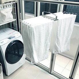 【BELLE MAISON】ベルメゾン ステンレスタオルハンガー ◆フェイスタオル用◆ ◇ 物干し 洗濯 室内 ランドリー BELLE MAISON DAYS ◇