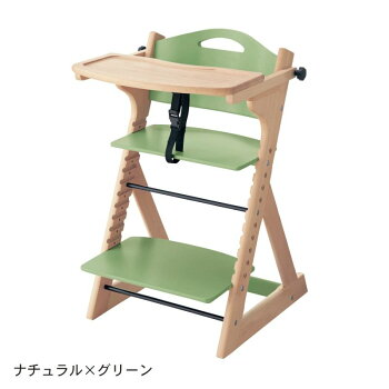 大人まで使えるテーブル付き座面可動式チェア「ナチュラル×グリーン」