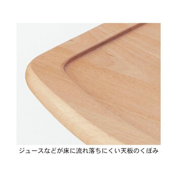 【ベビーチェア・子供椅子】大人まで使えるテーブル付き座面可動式チェア「ナチュラル×グリーン」