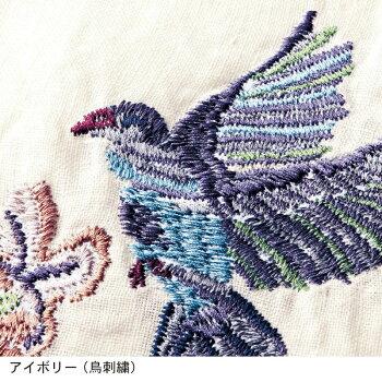 フレンチリネンのれん「アイボリー(鳥刺繍)」